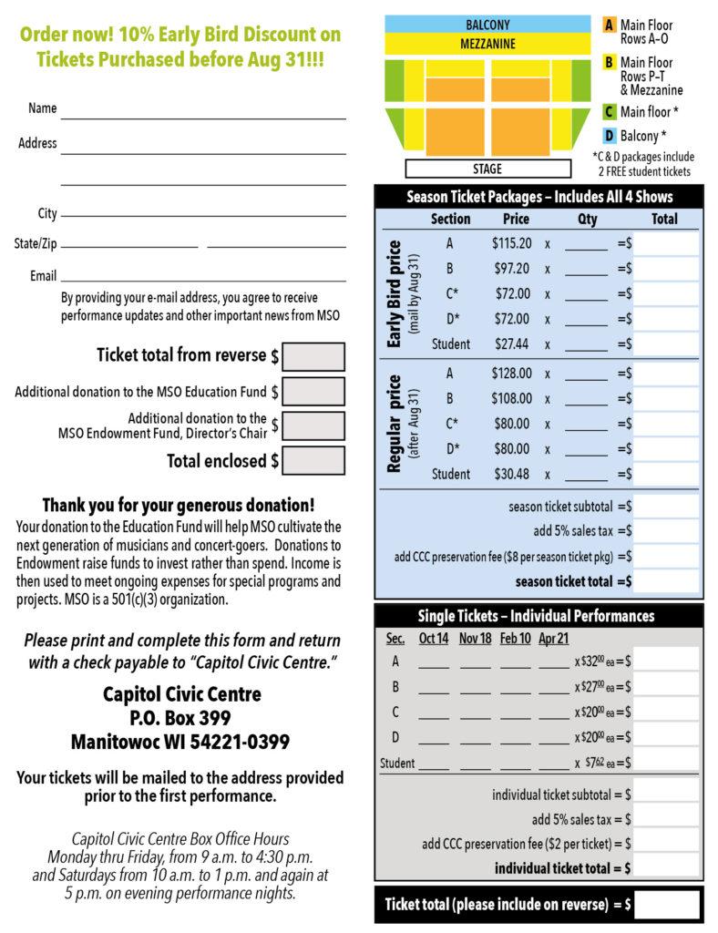 order-tickets